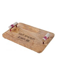 CHALLAH BOARD NATURAL WOOD HAMMERED HANDLES  PINK