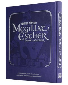 MEGILLAS ESTHER DELUXE EDITION