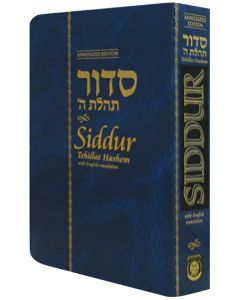 SIDDUR - PRAYER BOOK - ARIZAL 4X6 FLEXI COVER
