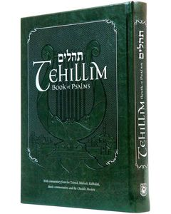 TEHILLIM - PSALMS WITH COMMENTARY DELUXE