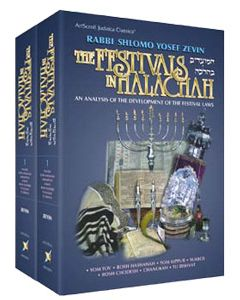 THE FESTIVAL IN HALACHAH - 2 VOLUME SHRINK WRAPPED SET