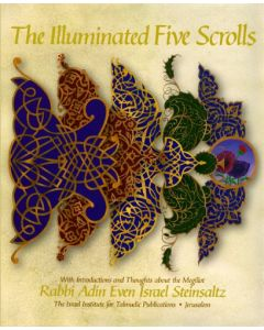 THE ILLUMINATED FIVE SCROLLS