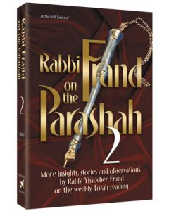 RABBI FRAND ON THE PARSHAH 2