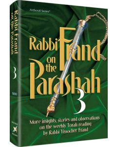 RABBI FRAND ON THE PARSHAH 3