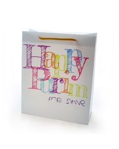 PURIM GIFT BAG COLOR SCRIBBLE