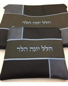 CUSTOM GENUINE LEATHER TALLIT AND TEFILLIN BAGS