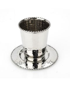 KIDDUSH CUP SILVER BEAD BORDER / HAMMERED DESIGN