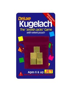 Deluxe Kugelach (with pouch)