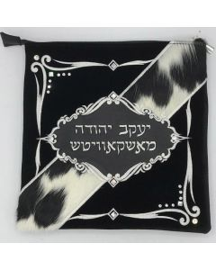 Custom Tallit Bag