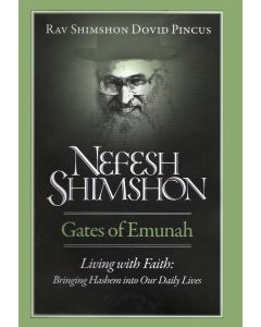Nefesh Shimshon: Gates of Emunah - Living with Faith