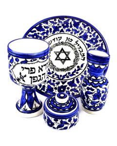 HAVDALAH SET CERAMIC ARMENIAN - BLUE