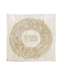 Matzah Cover - Hand Embroidered - Jerusalem Round-Gold