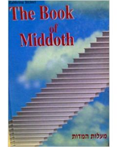 The Book of Middoth