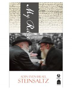 My Rebbe -  By Rabbi Adin Steinsaltz