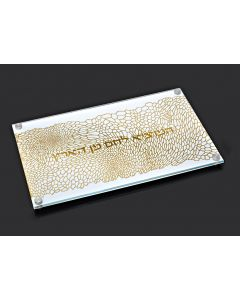 CHALLAH BOARD ORGANIC LACE ON GOLD