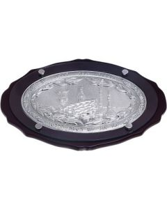 RESERVE WOODEN OVAL CHALLAH BOARD WITH SILVER PLATE