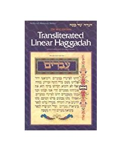 Transliterated Linear Haggadah - Softcover - Ashkenaz