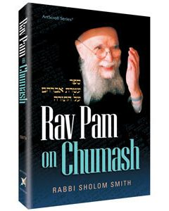 RAV PAM ON CHUMASH H/C