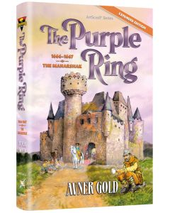 THE PURPLE RING