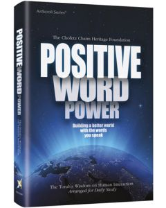 Positive Word Power [Full Size]