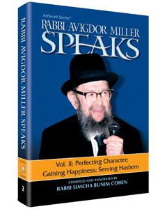 Rabbi Miller Speaks Volume 2