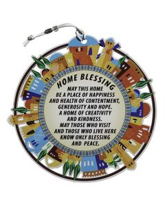 Colorful Round English Home Blessing