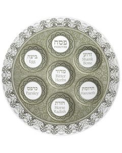 CREAM ORNAMENTAL SEDER PLATE