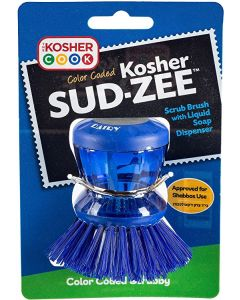 KOSHER SUD-ZEE BRUSH - DAIRY