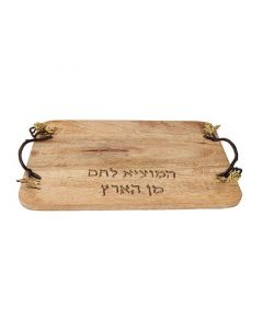 RUSTIC WOOD CHALLAH BOARD WITH COPPER GRAPE HANDLES