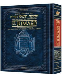 THE RABBI SION LEVY EDITION - CHUMASH IN SPANISH