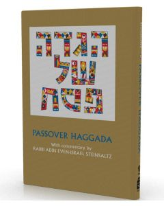 The Steinsaltz Haggada (Hebrew/English Edition)