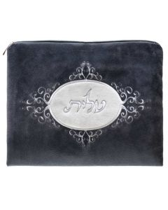 Tallit Bag, Suede Look, Classic Dark Grey