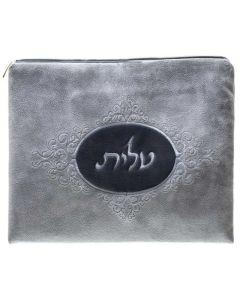 Tallit Bag, Suede Look, Classic Light Grey
