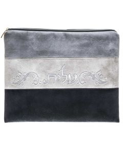 Tallit Bag, Suede Look, 3-Tone Grey