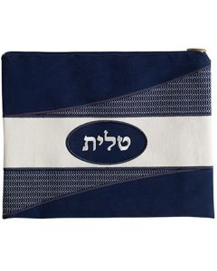 Tallit Bag, Suede Look, Blue Oval