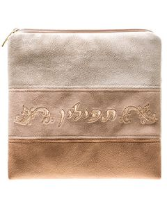 Tefillin Bag, Suede Look, Three Tone, Tans