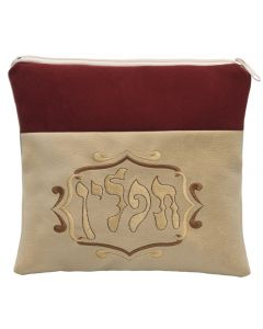 Tefillin Bag, Suede Look, Burgundy and Beige