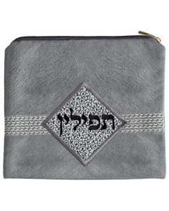 Tefillin Bag, Suede Look, Diamond, Grey