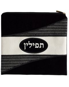 Tefillin Bag, Suede Look, Oval Pattern, Black and White