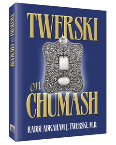 TWERSKI ON CHUMASH DELUXE