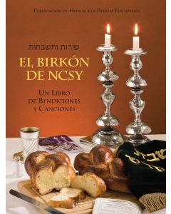 NCSY BENCHER POCKET SIZE - SPANISH EDITION