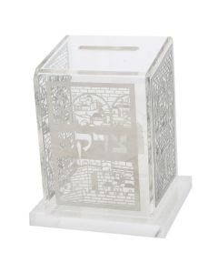CHARITY BOX LUCITE JERUSALEM - SILVER COLOR