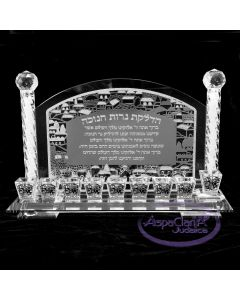 Crystal Menorah with Silver Jerusalem Motif Plate