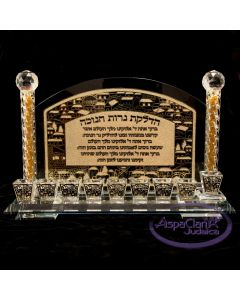 Crystal Menorah with Gold Jerusalem Motif Plate