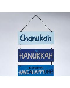 CHANUKAH GLITTER DECORATION