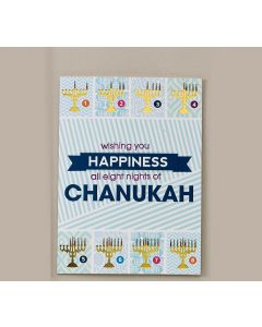 CHANUKAH CARD W ENVELOPE 8PK