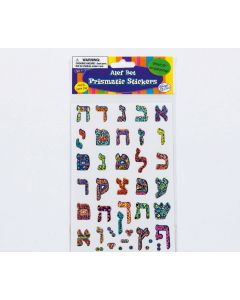 ALEF BET PRISMATIC STICKERS