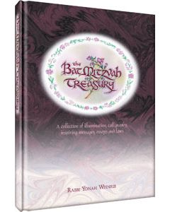 THE BAT MITZVAH TREASURY