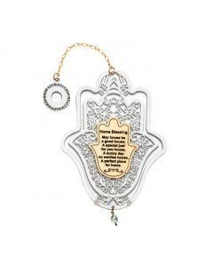 HAMSA HOME BLESSING GOLD/SILVER PLATED ENGLISH