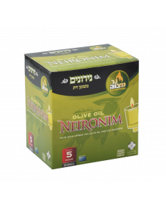NERONIM OLIVE OIL 36PC